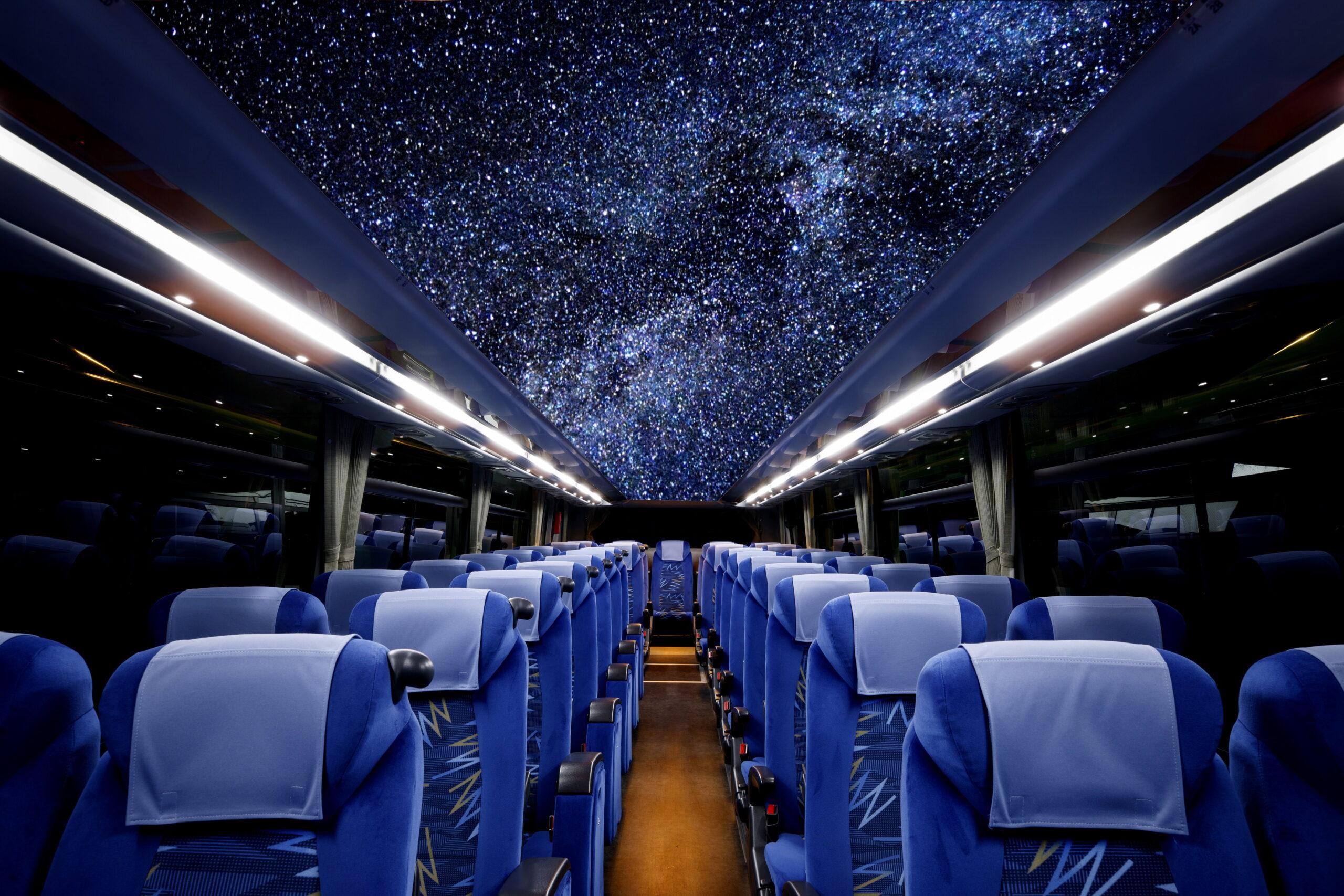 宇宙バスツアー